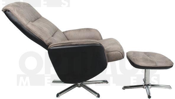 кресло для отдыха с подставкой